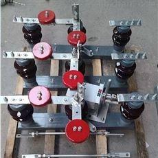 GW4-12/400A供应10KV高压隔离开关