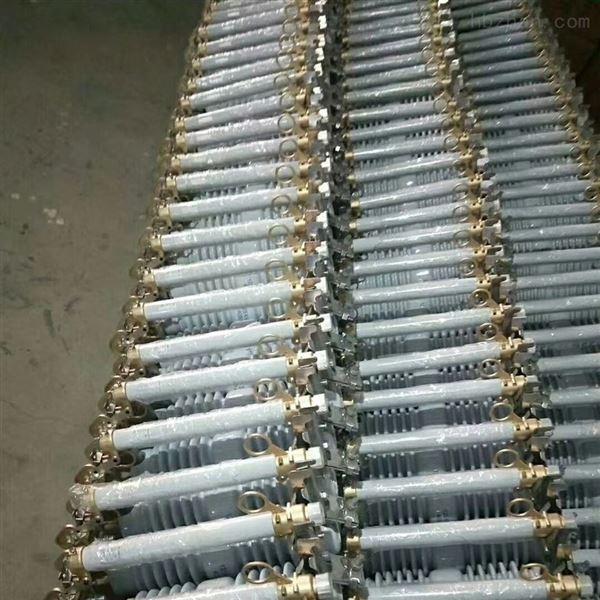 西安户外高压跌落式熔断器HRW10-12/200出口型熔断器