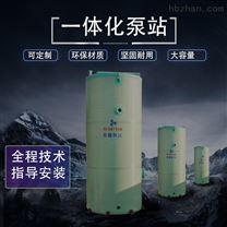 一体化泵站预制-贝德科技