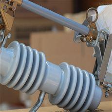西安户外跌落式熔断器HRW11-12/200跌落式熔断器