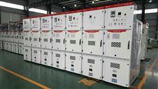 KYN61-40.5Z铠装移开式交流高压开关柜