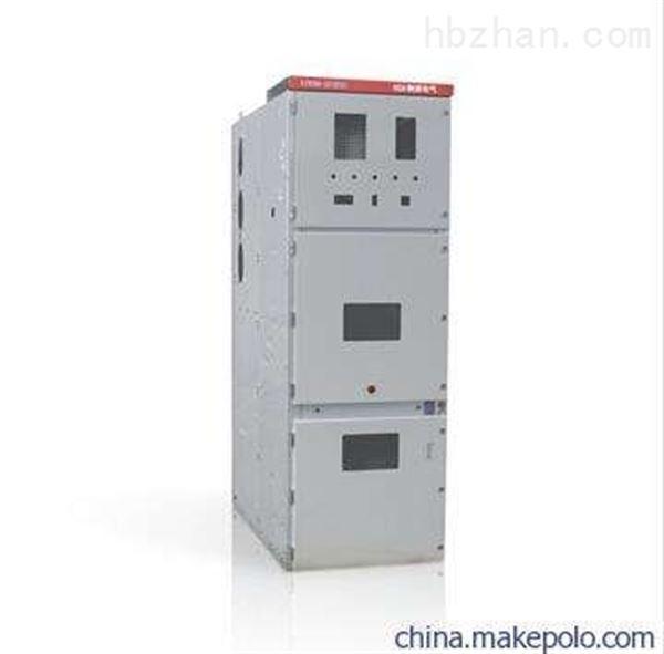 高压双电源自动切换开关柜
