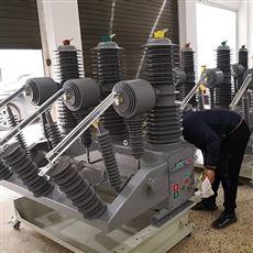 ZW32-40.5/630A35kv智能型高压真空断路器zw32-40.5厂家