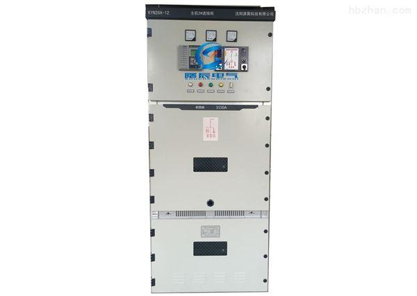 HXGN-12(F)户内高压环网金属封闭型开关柜