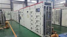 XGN66-12箱型固定式高压开关柜(配电柜)