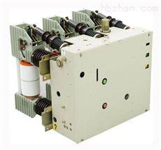 西安大量生产现货ZN12-12/40.5系列户内高压真空断路器