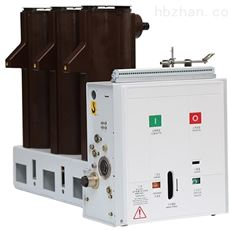 VS1-12/1250-25西安VS1-12(ZN63A-12)户内高压断路器