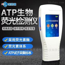 atp生物荧光检测仪参数