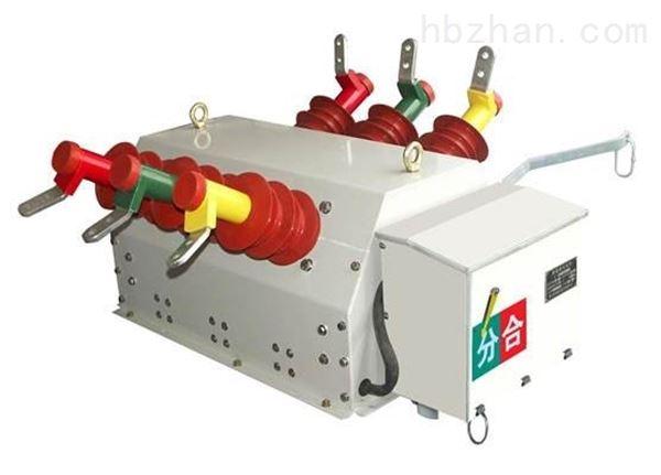供应ZW6-12柱上高压真空断路器