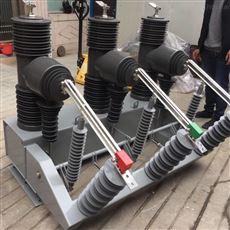 ZW32-40.5/1250AZW32-40.5/1250A智能高压断路器型号参数