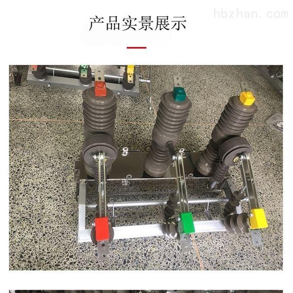户内外高低压真空断路器生产厂家