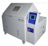 HE-CYW-120T复合式盐雾腐蚀测试机