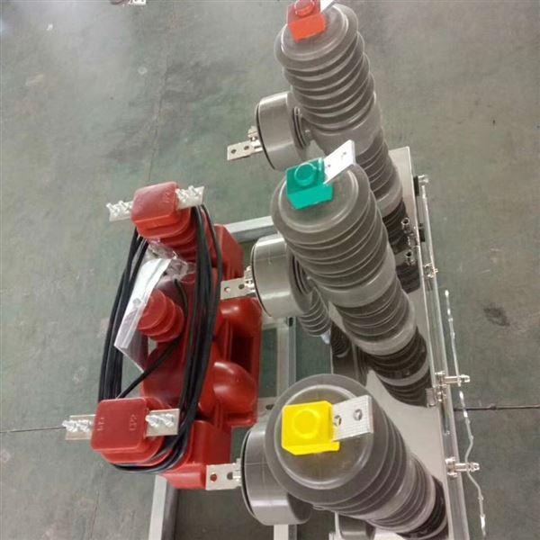 吉林通化市ZW32户外高压真空断路器厂家批发