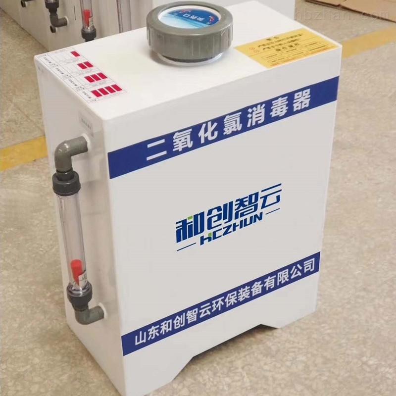 缓释消毒器/广东农村饮水加氯消毒设备