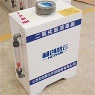 贵州缓释消毒器/农村简易式消毒设备