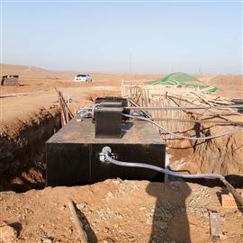 一体化医院生活污水处理设备