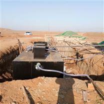 地埋式一体化风景区污水处理设备