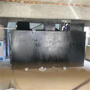 邢台市地埋式生活污水处理装置的构造