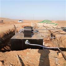 广东省生活污水一体化处理设备