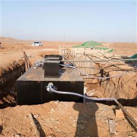 猪鸭鹅屠宰场废水处理设备生产厂家