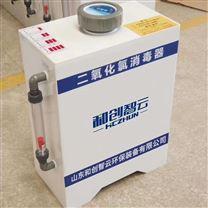 农村饮水消毒柜-广西次氯酸钠发生器厂家