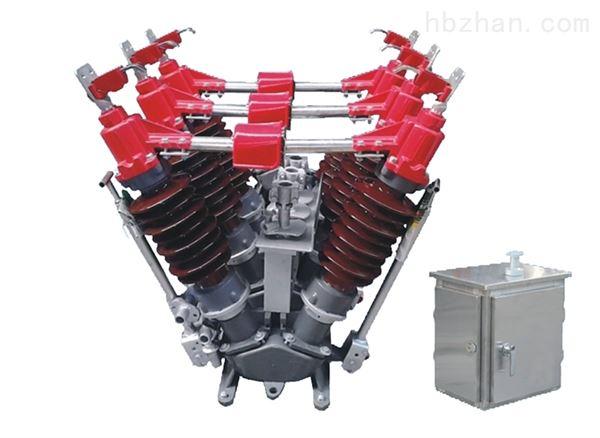 电站型交流户外高压隔离开关GW5-40.5