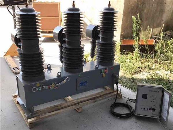 郑州市35KV高压断路器ZW32高原型现货直供