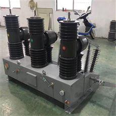 ZW32-40.5/630A郑州市35KV高压断路器ZW32高原型现货直供