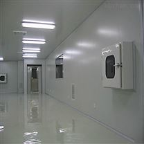 無菌潔凈實驗室設計找未名雷蒙特