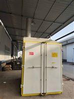 LC01-00脱漆剂型热洁炉