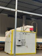 LC-FQ02剥漆炉wei气净化装置
