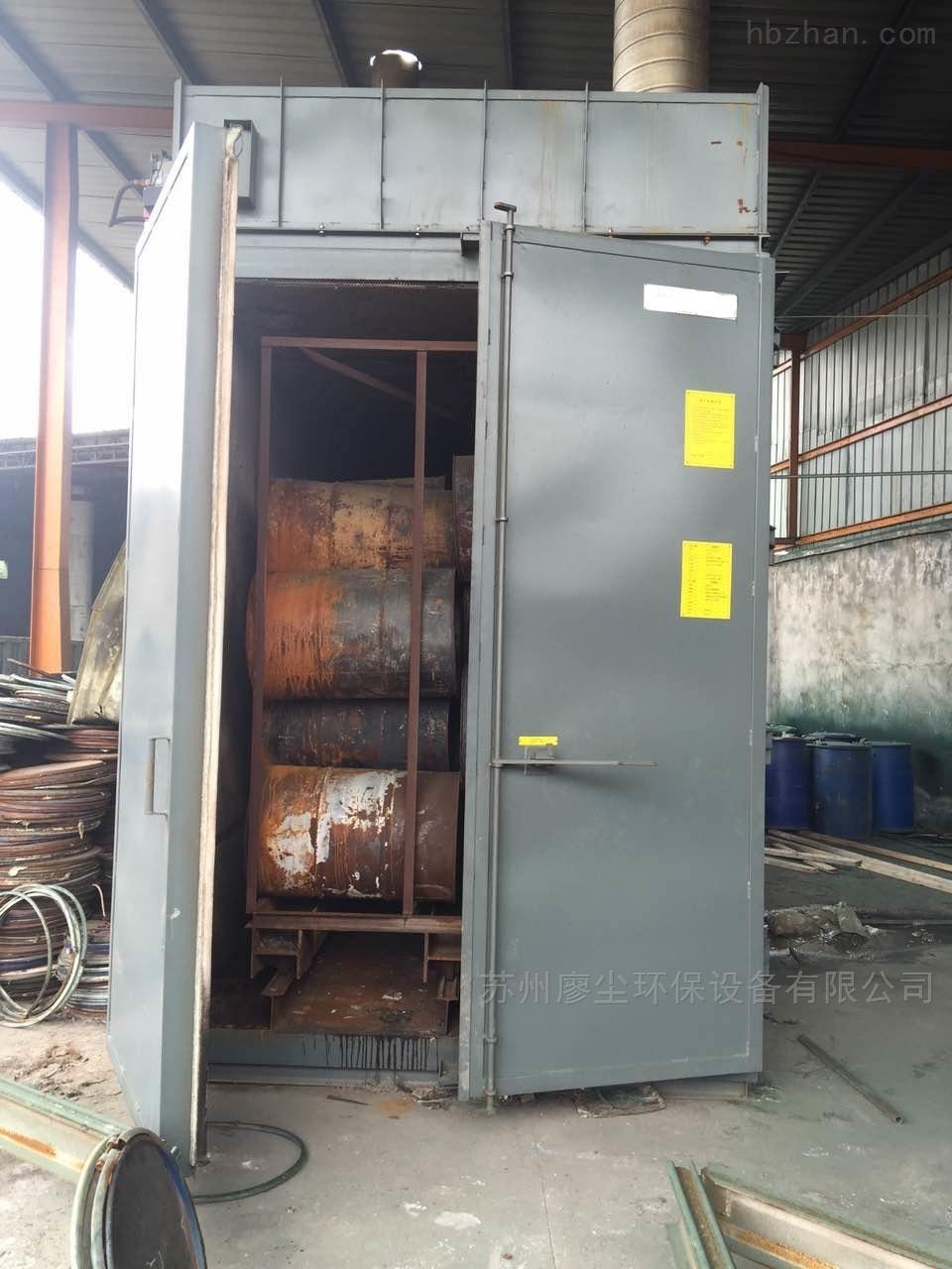 油漆桶热洁炉