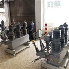 ZW32-40.5/630AZW32高压断路器35KV电站型厂家直供