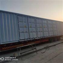 河北预制舱生产厂家-沧州信合集装箱制造