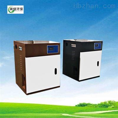 小型医疗污水处理器价格
