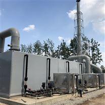 江苏工业复杂废气voc治理公司提供方案