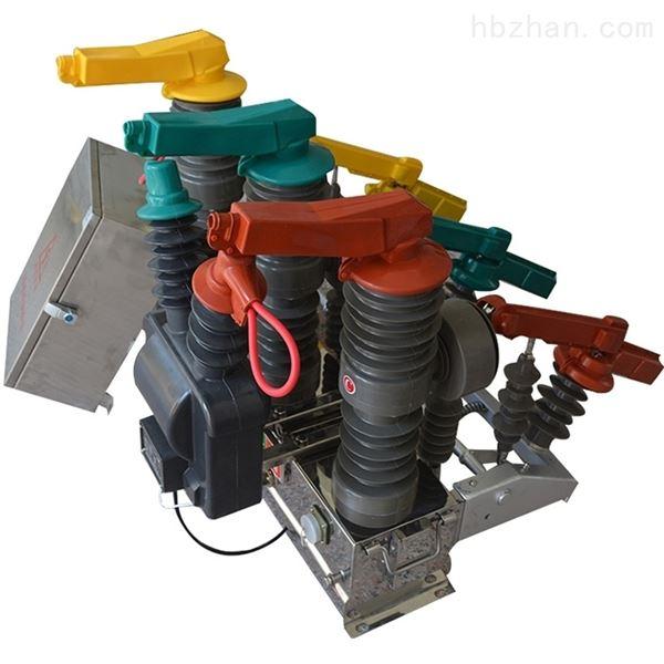 西安10KV高压真空断路器