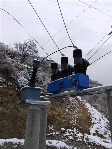 高原型ZW32-35KV型高压断路器操作作用
