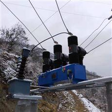ZW32-40.5/1250AZW32-40.5电站型35KV高压断路器厂家