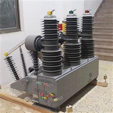 ZW32-40.5/630A三门峡35KV手动操作高压断路器参数