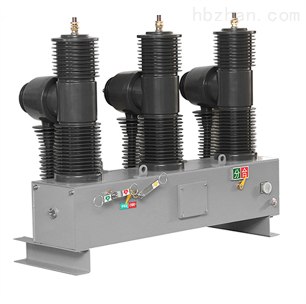 ZW32-40.5电站型35KV高压断路器厂家