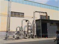 LC-FQ02热洁炉废气处理
