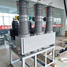 ZW32-40.5/630A高原型ZW32-35KV型高压断路器操作作用