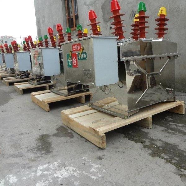汉中市户外系列ZW8-12/630-20电杆上高压真空断路器