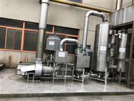 LC-Q01热洁炉废气处理