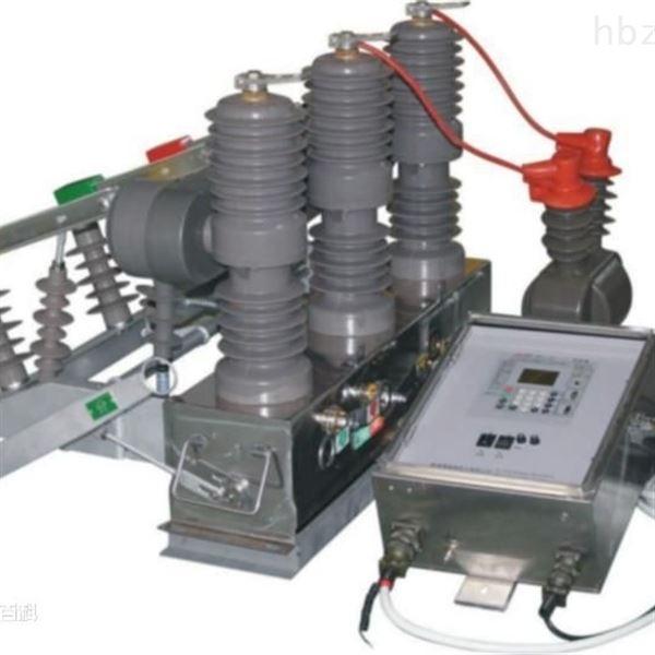 西安ZW32-12F户外高压智能分界真空断路器