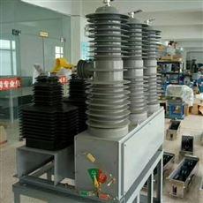 ZW32-40.5/630A智能永磁柱上35KV高压断路器