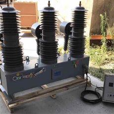 ZW32-40.5/630A四川35KV高压断路器结构