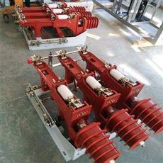 FZN60-12高压负荷开关厂家