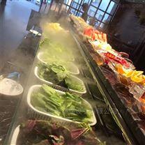 火锅店蔬菜保鲜喷雾机